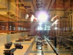 Museen in Vorarlberg